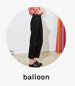 Balloon Jeans